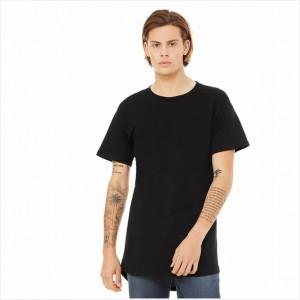 Vyriški prailginti marškinėliai URBAN | PrintShop.Lt